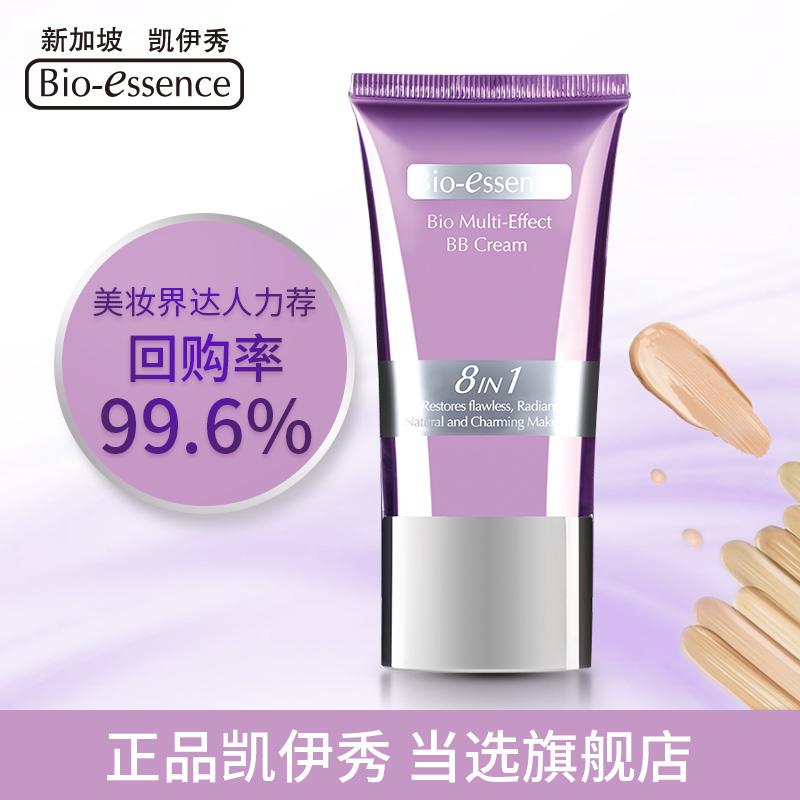 凯伊秀裸妆遮瑕强bb霜膏持久隔离补水提亮肤色保湿控油粉底液正品