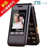 ZTE/中兴 L588翻盖老人手机大字大声超长待机男女移动联通老年机