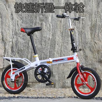 金利达一体轮折叠自行车12寸14寸