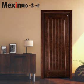 mexin美心木门现代简约欧式室内卧室门全木门最新