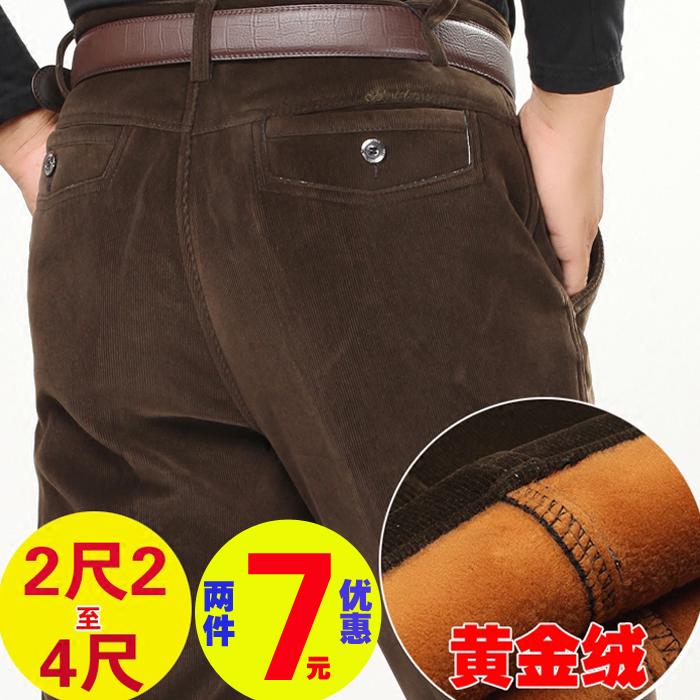 秋冬季加绒裤子中年休闲保暖裤宽松条绒灯芯绒棉裤加肥加大码男裤