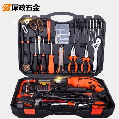 厚政五金工具套装德国家用多功能维修工具箱电木工具
