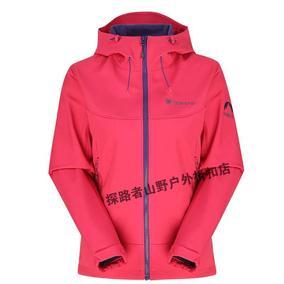 探路者软壳衣 秋冬户外新款保暖透气女士开衫外套HAEE92072