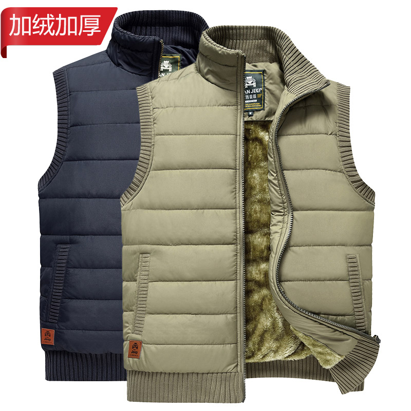 吉普盾秋冬季马甲男加绒加厚无袖上衣宽松坎肩背心保暖棉马甲外套