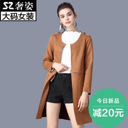 奢姿2017秋装新款大码女装外套胖MM200斤气质女中长款显瘦风衣
