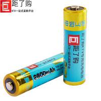 充电电池品牌大全