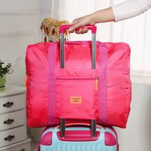 方便尼龙折叠收纳包 旅行包男女手提旅行袋长短途拉杆箱袋 行李包
