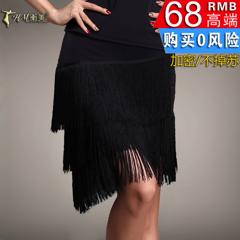 流苏短裙_流苏短裙裙『流苏短裙裙反季巨惠』高腰弹力女