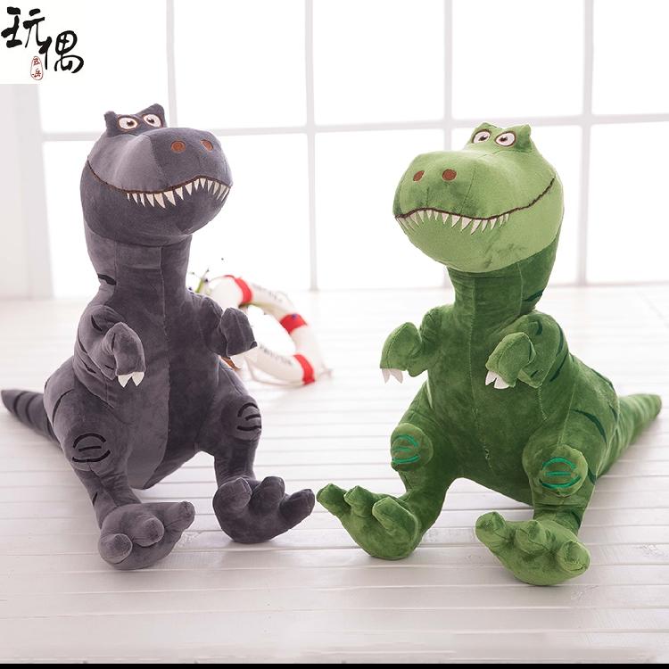 包邮仿真恐龙毛绒玩具霸王龙公仔布娃娃可爱生日礼物