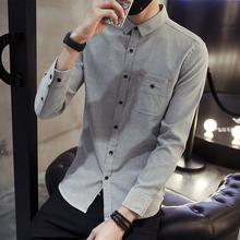 2017春装新品男式长袖衬衫个性条纹拼色修身衬衣休闲男装热卖秒杀
