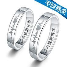 对戒一刻5男韩女人9日节指对戒生新2约银侣指纯情清学戒银字情