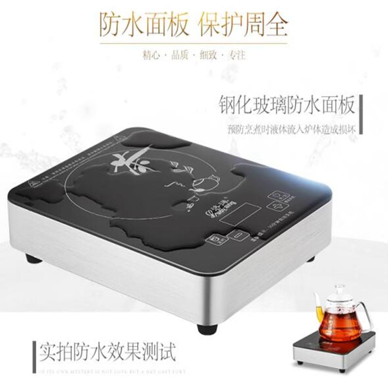 电陶炉家用迷你静音德国技术超薄小型非电磁炉火锅煮茶炉特价洛洋
