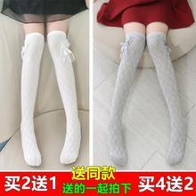 日系 纯棉春秋大腿袜子 学生中筒袜女大童高筒袜 过膝 儿童长筒袜