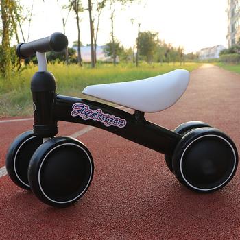 周岁礼物儿童平衡车滑行车溜溜车