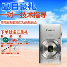照相机长焦机高清卡片机 IXUS Canon 175普通数码 佳能 正常发货