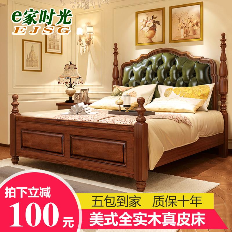 美式实木床欧式双人床1