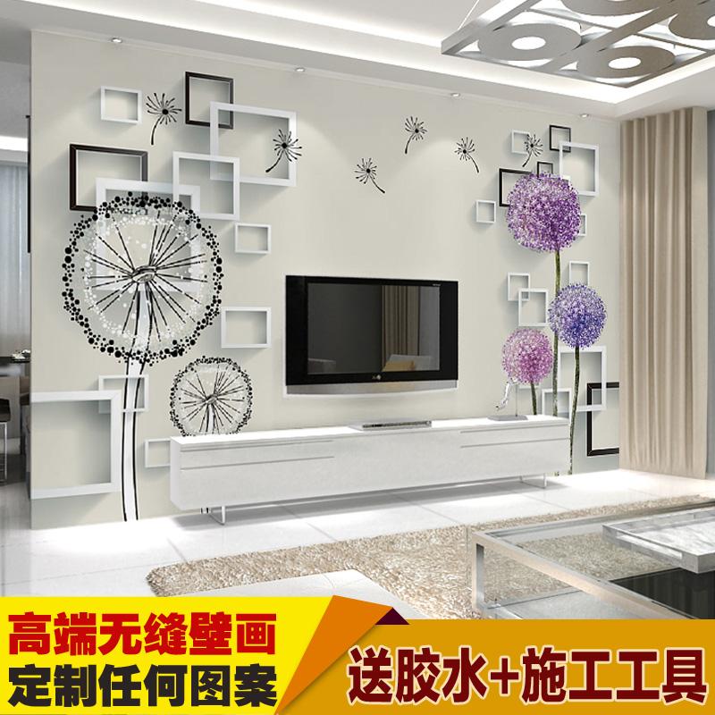 大型无缝壁画墙纸客厅卧室影视墙壁纸3d立体电视背景墙画简约现代