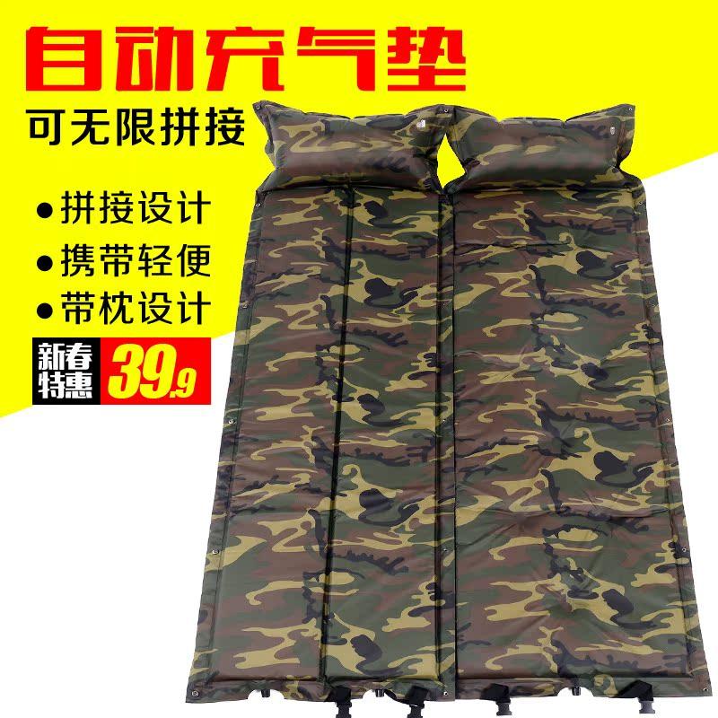 户外单人可拼接双人自动充气垫春游帐篷防潮垫加厚充气床野餐垫