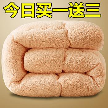 加厚羊羔绒冬被保暖太空丝棉被冬季特价冬天单人双人最新注册白菜全讯网被芯被子