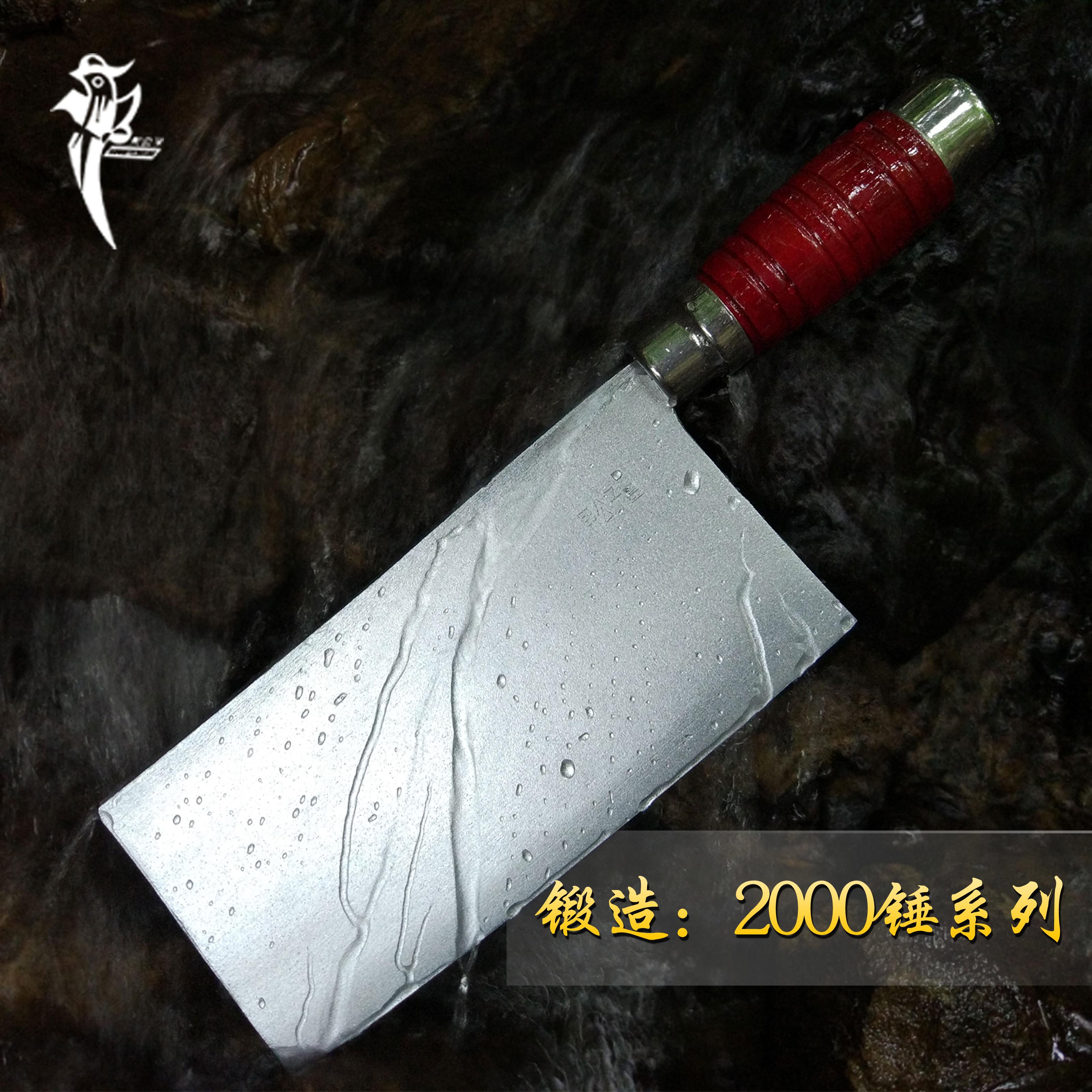 切片菜刀錘煉鋼刀防銹刀薄次公子家用不粘鍋涂層系列
