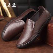 春夏季爸爸鞋中年男士透气凉鞋男式休闲皮鞋男真皮软底中老年男鞋
