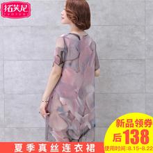 中年女夏装2017新款真丝连衣裙妈妈装桑蚕丝裙子中老年女装40岁50