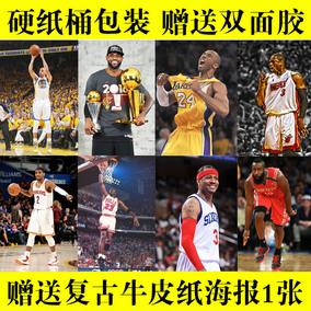 科比艾弗森詹姆斯库里全明星高清篮球海报