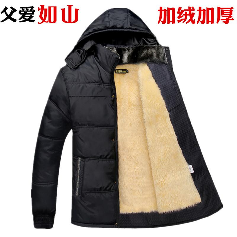 中年加厚棉襖外套父親棉衣爸爸冬裝男裝中老年