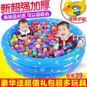 盈泰充气海洋球池宝宝玩具钓鱼戏水池儿童波波球池加厚婴儿游泳池