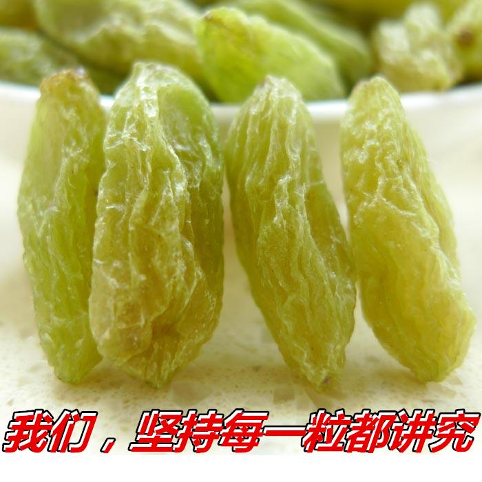 零食干果 2 500g 新疆特产吐鲁番绿宝石无核白葡萄干 1000g 白胡子