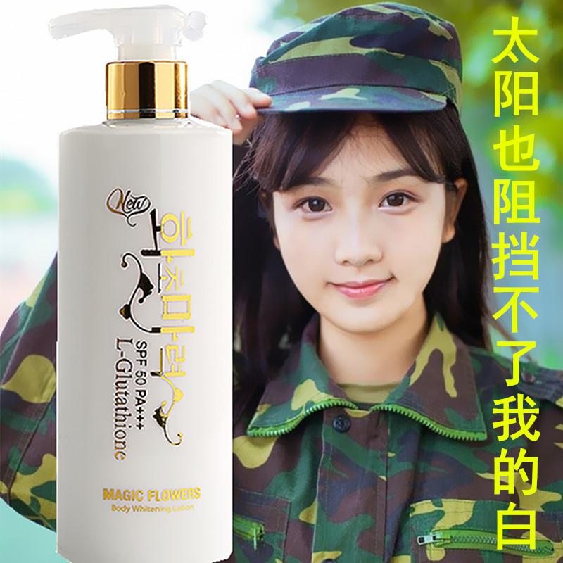 韩国正品美肌防晒约会霜一抹白素颜脸部全身美白神器