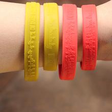 男女运动健身腕带情侣骑行硅胶手环本命年开光红黄色手链 天天特价
