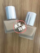 方瓶 丝薄粉底液 日柜RMK新版水凝柔光粉底霜