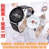 韩版学生情侣手表一对皮带防水潮流女表白色手表男黑色情人节礼物