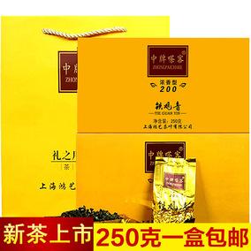 铁观音茶叶 安溪铁观音茶 乌龙茶礼盒装茶叶共计250克茶叶