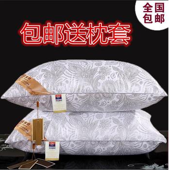 枕头枕芯一对水洗单人成人最新注册白菜全讯网枕