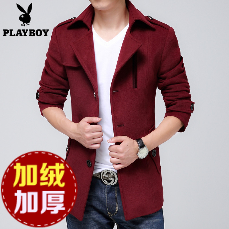 Product #540181802319