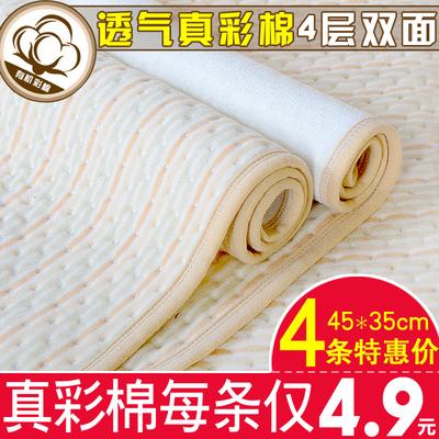 婴儿彩棉隔尿垫宝宝超大防水透气新生儿尿垫儿童可洗姨妈月经床垫