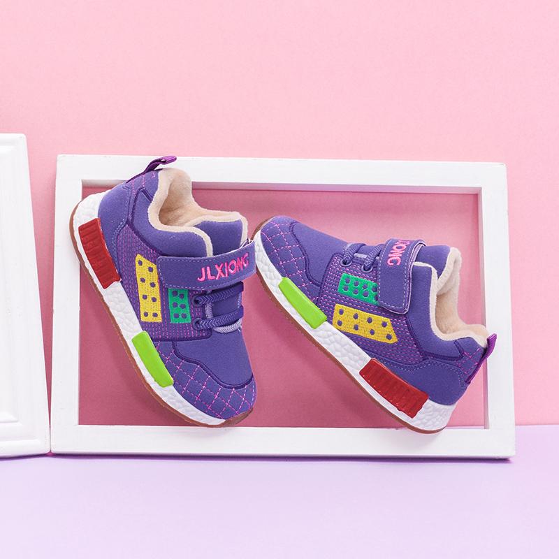 宝宝棉鞋加绒休闲鞋儿童二棉运动鞋保暖