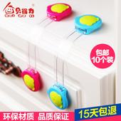 儿童安全锁抽屉锁防夹手冰箱锁柜门多功能锁扣婴儿宝宝防开柜子锁