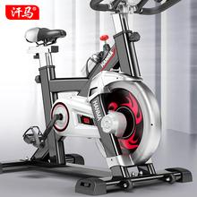 汗马动感单车超静音健身车家用脚踏车室内运动自行车减肥健身器材