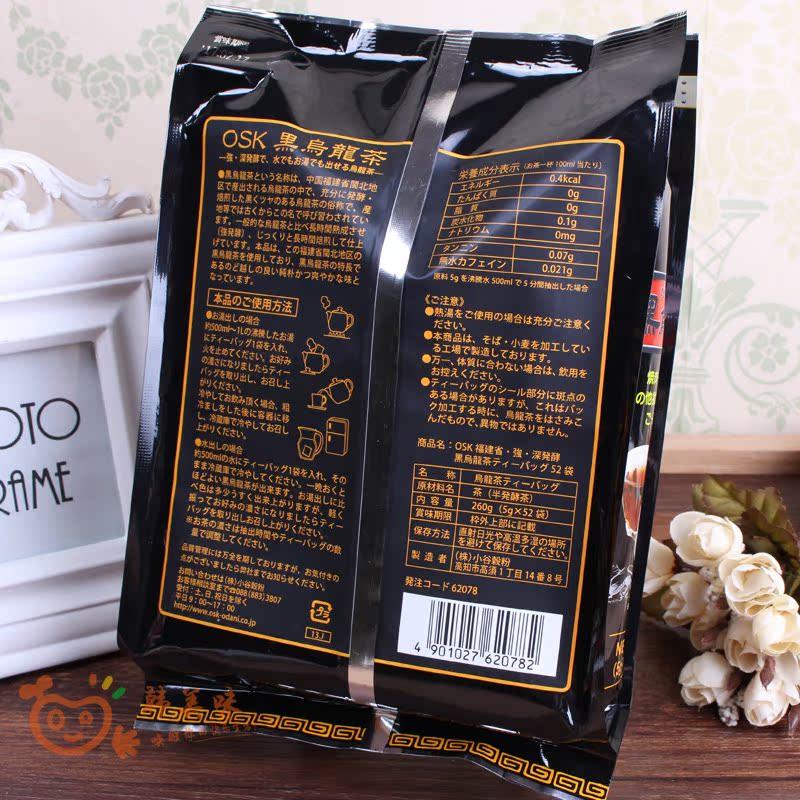 包入 52 ; times 克& 5 特级黑乌龙茶 OSK 米娜推荐 日本原装进口 包邮