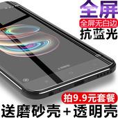 小米6钢化5X保护贴膜5S米plus全屏覆盖5C抗蓝光5高清手机MI五/六