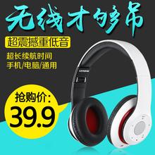 乐彤 L1头戴式插卡蓝牙耳机立体声mp3电脑手机4.0无线游戏耳麦潮