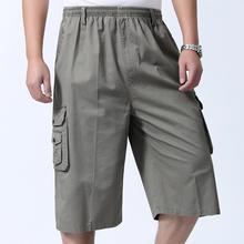 夏季中年男士纯棉七分裤中老年短裤男宽松大码沙滩裤爸爸装中裤