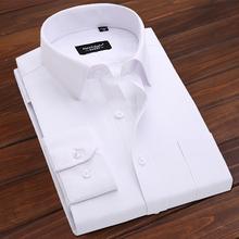 伴郎寸衫 纯色商务正装 职业工装 白衬衣男士 秋季衬衫 修身 男长袖 韩版