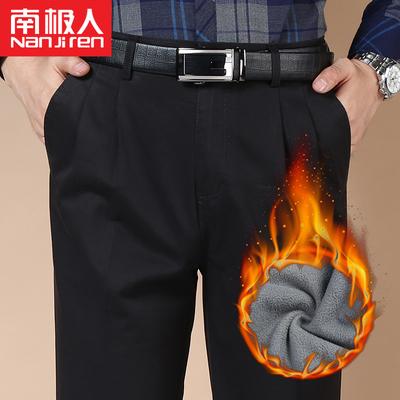 纯棉中老年男裤宽松休闲裤男冬季中年爸爸装裤子加绒40-50岁双褶
