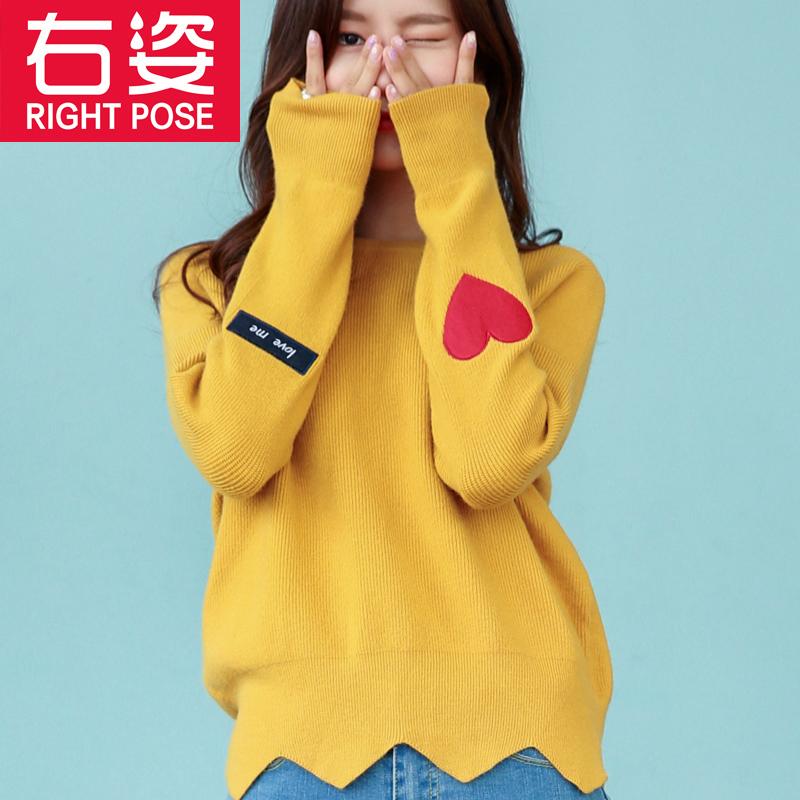 2017新款套头可爱宽松短款毛衣女士韩版学生打底衫秋冬针织衫外穿