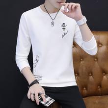冬季长袖T恤男圆领韩版加绒卫衣学生衣服修身保暖打底衫秋衣男装