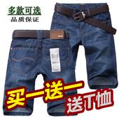 直筒大码 5分男装 夏季薄款 男青年中裤 男韩版 短裤 修身 牛仔五分裤